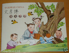 CHINA 2010 Stamp Booklet: Chinese History Story