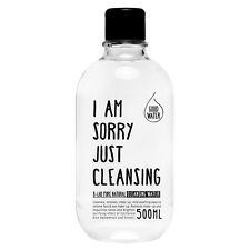 B-Lab I Am Sorry Just Cleansing Natural Cleansing Water 500ml Perfect cleansing