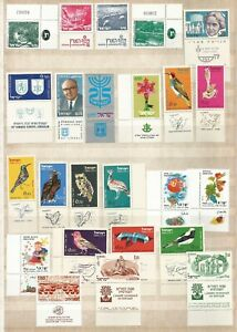 Israel A Selection of Unmounted Mint Stamps with Label CV £13+