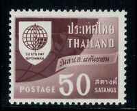 1960 Thailand Stamp SEATO Day Sc#342 Mint MNH