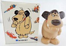 Muttley Wacky Races Plastic Bank Hanna Barbera Toyo Trust Banking 1994 w/ BOX