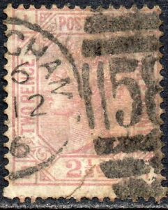 1876 Sg 141 2½d rosy mauve 'EI' with 215 Duplex Cancellation Good Used