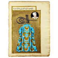 Antique Ottoman Miniature Art Drawing Manuscript of Sultan's Kaftan & Tugra