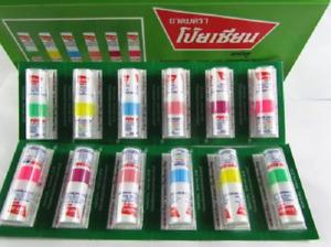 POY SIAN Mark 2 Thai Eucalyptus Menthol Oil Camphor Cold flu Inhaler Nasal