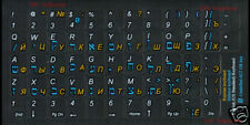 Russian Hebrew Non Transparent Keyboard Stickers Black