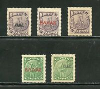 CRETE LOT OF MINT HINGED STAMPS AS SHOWN