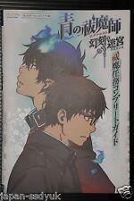 "JAPAN Blue Exorcist/Ao no Exorcist:Genkoku no Labyrinth""Futsuma Mission Complete"