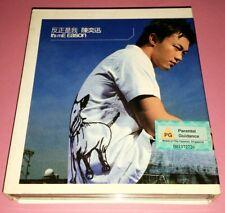 EASON CHAN 陈奕迅 CHEN YI XUN:  反正是我 IT'S ME EASON(2001/SINGAPORE)   CD+VCD