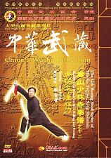 Songshan Shaolin Dual Broadswords by Geng Heying 2Dvds