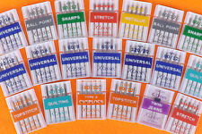 Titanium Quilting Machine Needles size 80 /12 - Klasse