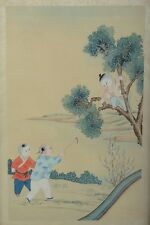 Chinese Silk Painting Boys Playing Hand Painted Vintage or Antique