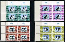 BRITISH ANTARCTIC TERRITORIES SC#72/75 SG#89/95 PENGUINS BLOCKS OF FOUR MINT NH