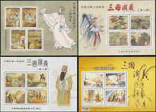 China Taiwan 2000-2010 year Romance of Three Kingdoms 1-4 sheetlet