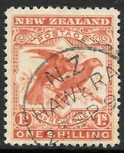 NEW ZEALAND 1898 1s dull red no watermark, SU CDS. SG 257a.