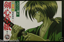 "Japan Rurouni Kenshin Anime Collection Book ""Kenshin Soushi 1"""