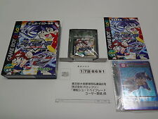 Beyblade Nintendo Game Boy Japan