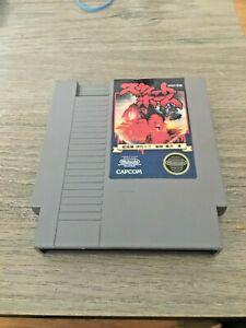 🎇 Sweet Home 🎇 NES 🎇 USA NTSC / PAL Cartridge
