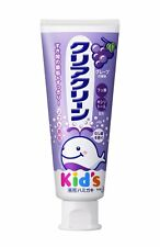Kao Japan CLEAR CLEAN KID'S Toothpaste Grape 70g