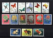 B221-CHINA-Chine.INTERESTING LOT of USED STAMPS,FLOWERS BUTTERFLY FISH.1960-1963