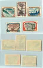 Russia USSR 1951 SC 1598-1602 used. g377