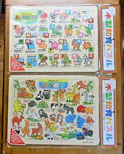 Two JAPANESE HIRAGANA ENGLISH Children's Tray PUZZLES Alphabet & Animals UNUSED!