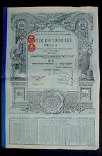 Romania  x 4 1/2% Gold Bond 1000 Lei Aur = 39 ₤, 1913 uncancelled + coupons