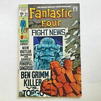 Fantastic Four 92 Comic Book Fine Plus Condition Complete