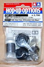 Tamiya 54471 TA06 Steel Gear Differential Unit (Rear) (XV-01/FF03R/M07), NIP