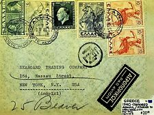 GREECE 1940 6v ON AIRMAIL CENSORED COVER FROM ATHENS TO NY CITY IN USA