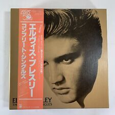 Elvis Presley The Complete Singles 1985 Japan 11 LP Box Set RCA RPL-2504-14