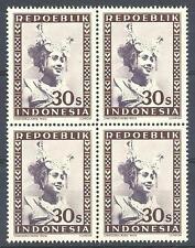Indonesia 1948 Sc# 13 Balinese dancer block 4 MNH