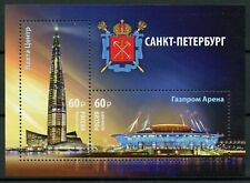 Russia Architecture Stamps 2019 MNH Sites of St Petersburg Lakhta Center 2v M/S