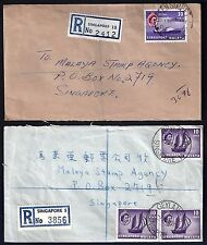 SINGAPORE 1960's COLLECTION OF FIVE BRANCH POST OFFICES ON FIVE REGISTERED COVER