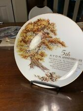 """Avon Collector's Plate 5th Anniversary """"The Great Oak"""" 1995 Gold Trim"""