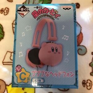Used BANPRESTO Ichiban KUJI Prize C Kirby PuPuPu Headphone Pink Cosplay Anime