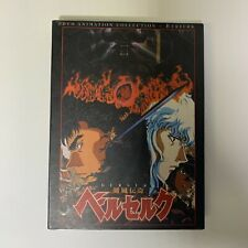 Berserk Dvd Vol 1-3 Collection Box Set Anime Japanese. Rare! Tested - Working.