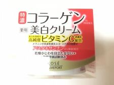 KOSE GRACE ONE Whitening Rich Essence Cream Rich Aging care ( from age 50 ) 100g