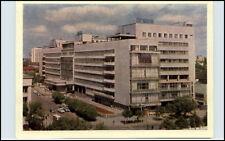 MOSKAU Moscow 1967 Redaktion Verlagshaus Zeitung Prawda