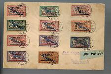 1922 Memel Poste Aérienne Housse Kit Complet Timbres #C8-C19 à Libau Lettonie