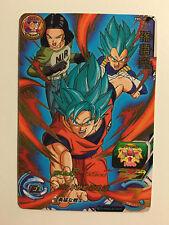Super Dragon Ball Heroes Promo PBS-17
