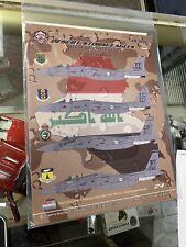 1/48 Bullseye Decals #48-008 Desert Storm F-15C Eagles (24 Markings Options!)