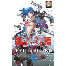 CRONACHE DAL MONDO DEGLI SPIRITI 4 DELUXE -  Manga RW GOEN - NUOVO