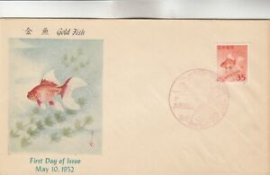 Japan Gold Fish First Day Cover