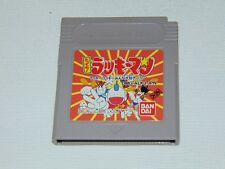 Game Boy JAP: Tottemo! Lucky Man (cartucho/cartridge)