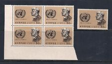 CYPRUS COMPLETE STAMP SET SCOTT #274 CORNER BLOCK OF 4 + 1 MNH 1966 FRESH
