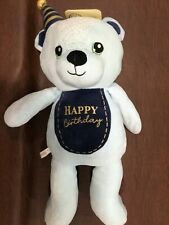 """Happy Birthday Dog 18"""" Bear Plush squeaker dog toy Great for your furry friend"""