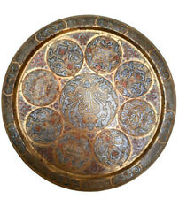 Antique Judaica Cairo Mamluk Persian Islamic Arabic Silver Inlaid Brass Copper