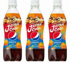NEW! Pepsi Japan Cola Orange x3 490ml PET bottles / Direct from Japan!