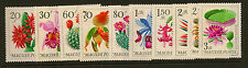 FLOWERS :  Hungary 1965 Succulents and Orchids set SG 2117-26 unmounted mint