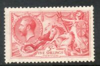 1918 5/- Rose Red Seahorse mint SG 416 cat £280+
